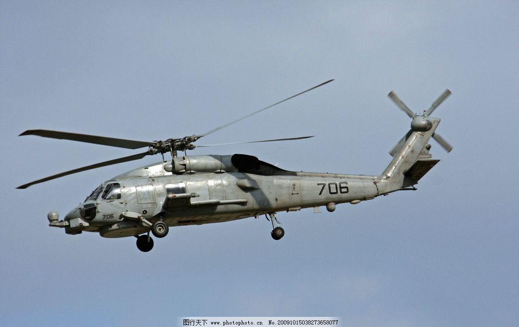 军用直升机 空军 直升飞机