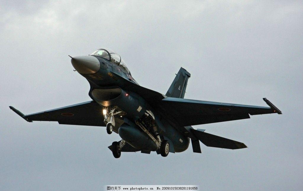 战斗机 日军 空军 自卫队 飞机 飞行 军事武器 现代科技 摄影 72dpi j