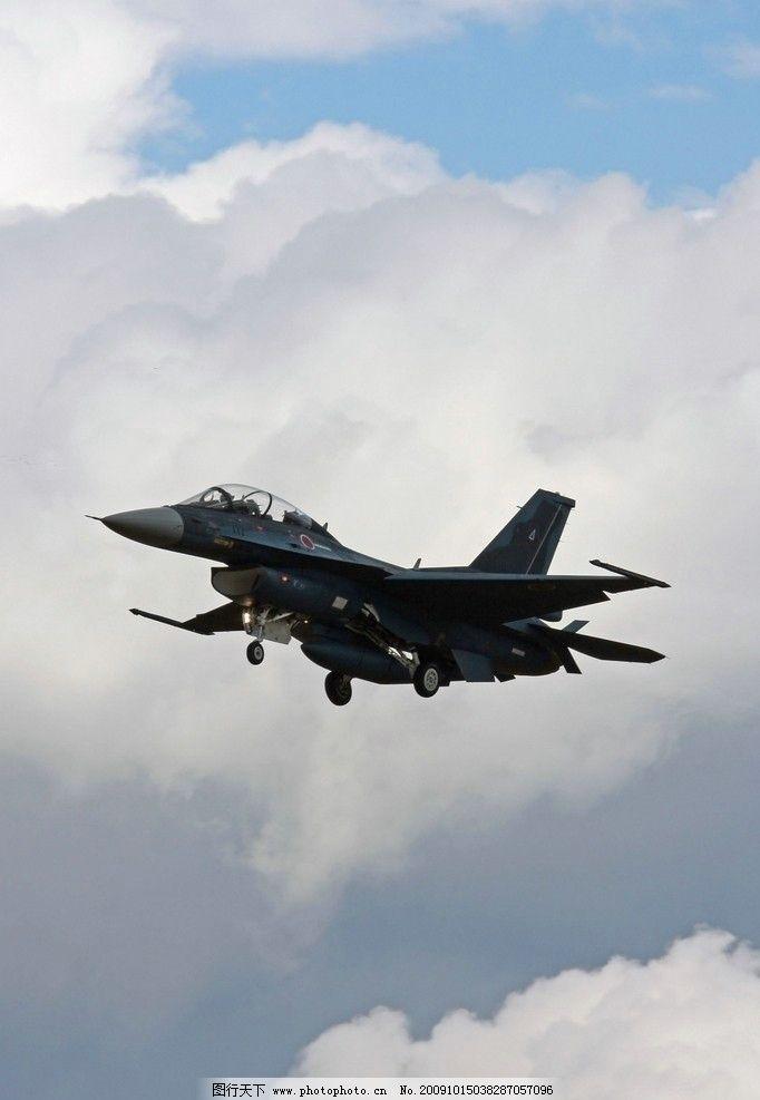 战斗机 日军 空军 自卫队 飞机 飞行 军事武器 现代科技 摄影 72dpi