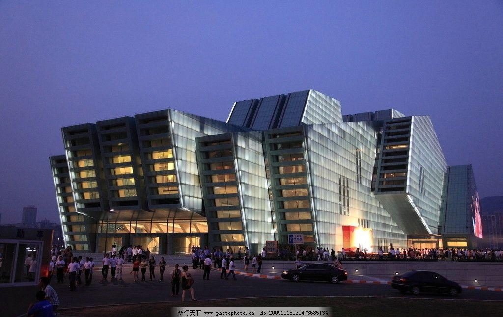 重庆大剧院图片图片