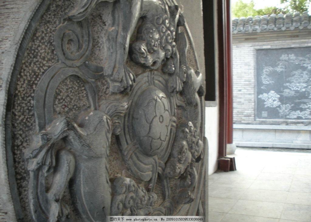 石刻 石头 花纹 龙纹 古典花纹 石雕 雕刻 龙形 古典 柱子 特写 园林
