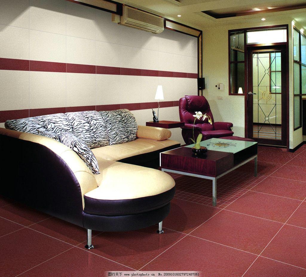沙发 红色地砖 现代客厅 室内设计 环境设计 设计 300dpi jpg
