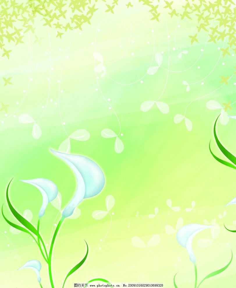 花 叶 飞扬 飘舞 绿色 透明叶 花纹 线条 移门系列 其他素材 底纹边框