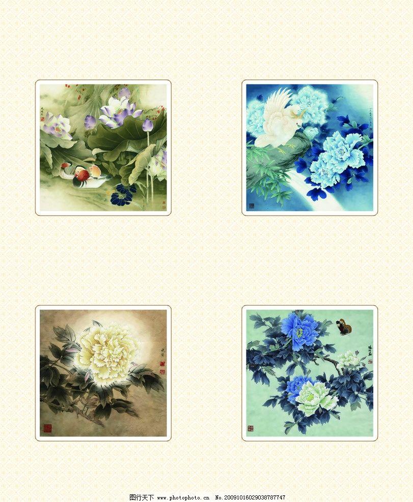 花 底纹 花纹 荷花 鸳鸯 牡丹 蝴蝶 古典 移门系列 其他素材 底纹边框