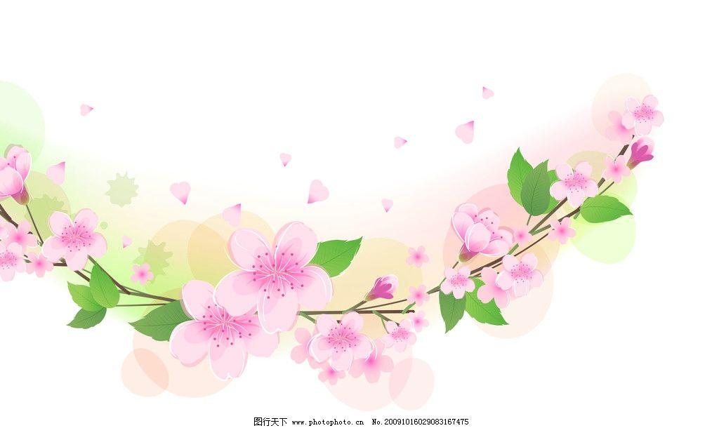 梅花 桃花 七彩 圈圈 花瓣 飘舞 飞场 移门系列 其他素材 底纹边框