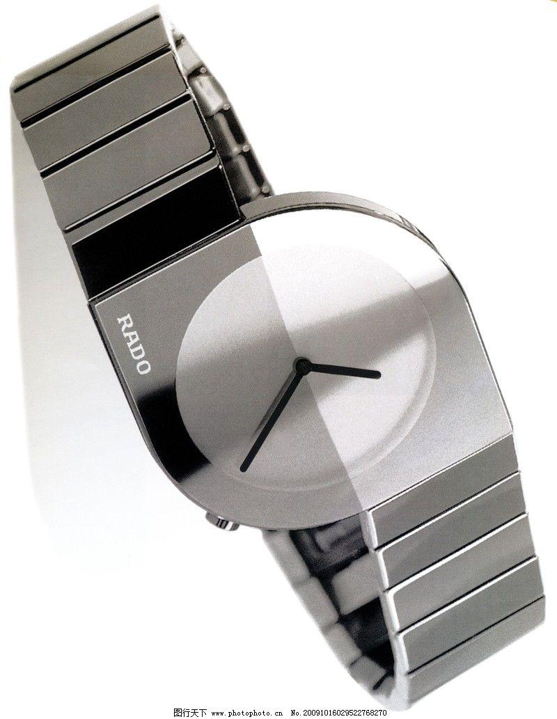 2003 产品设计0709