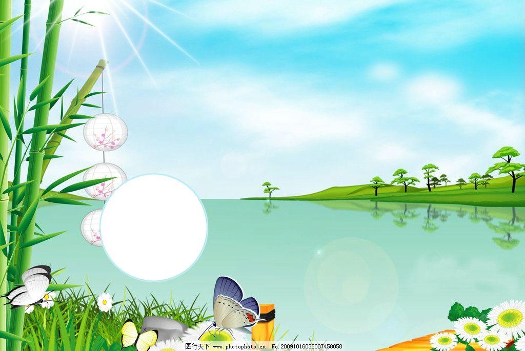 清淡风景 竹子 光芒 蝴蝶 平静 湖面 梦境 花 草 蓝天 白云 远山 风景