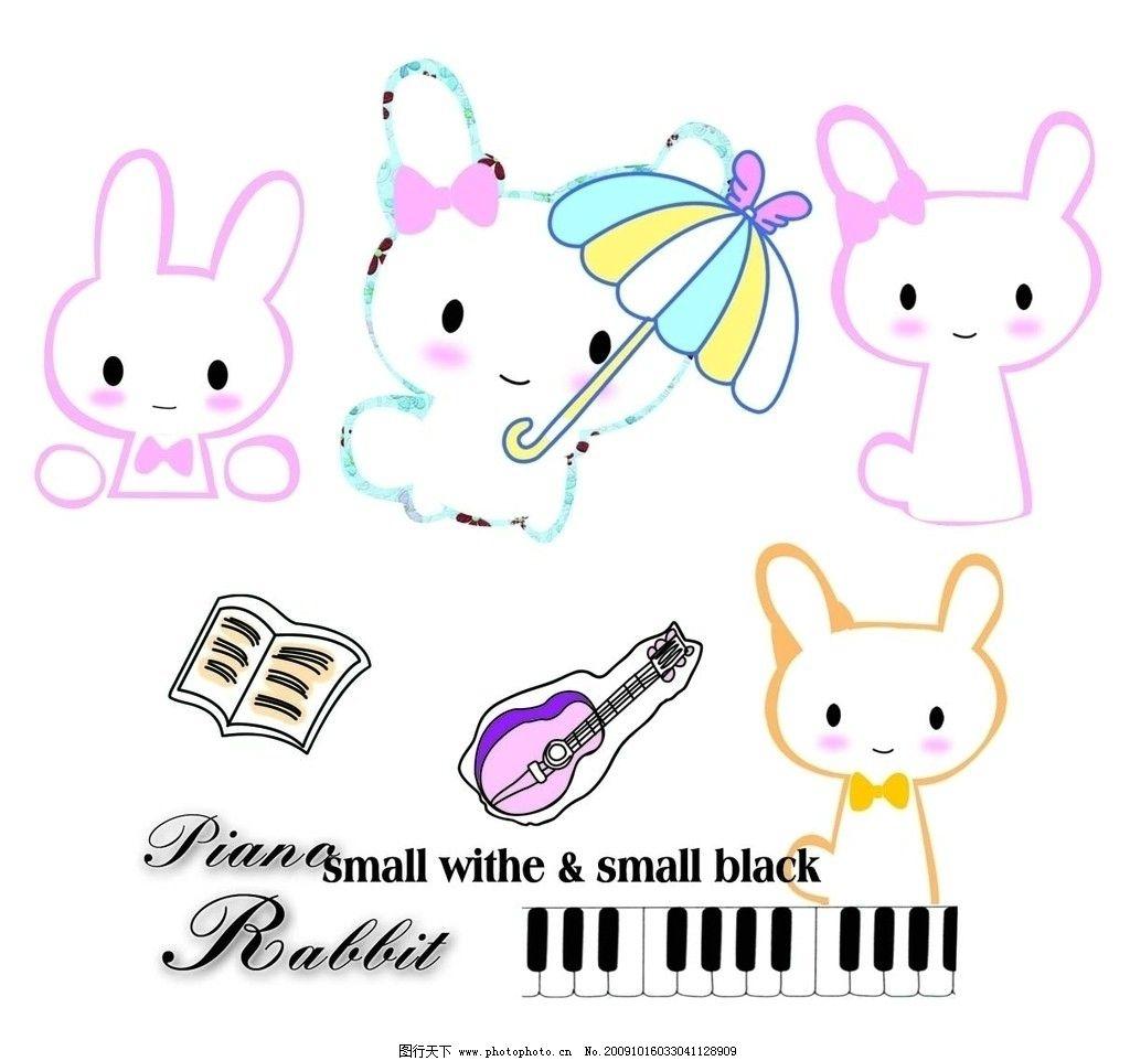 可爱钢琴兔系列卡通图片