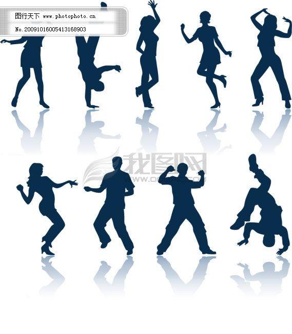 动感 剪影 街舞 男性 女性 矢量人物 矢量素材 跳舞 舞动 舞动人物