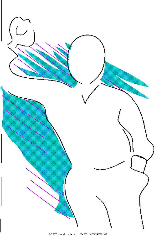 身体语言0031_其他_矢量图_图行天下图库