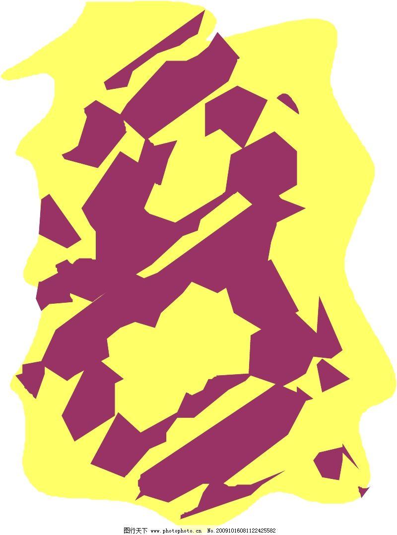 数字6的剪纸步骤图