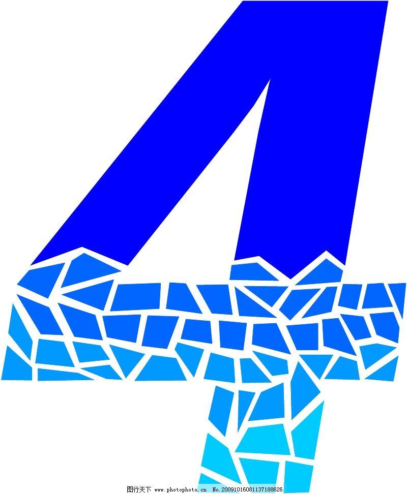 logo logo 标志 设计 矢量 矢量图 素材 图标 800_972