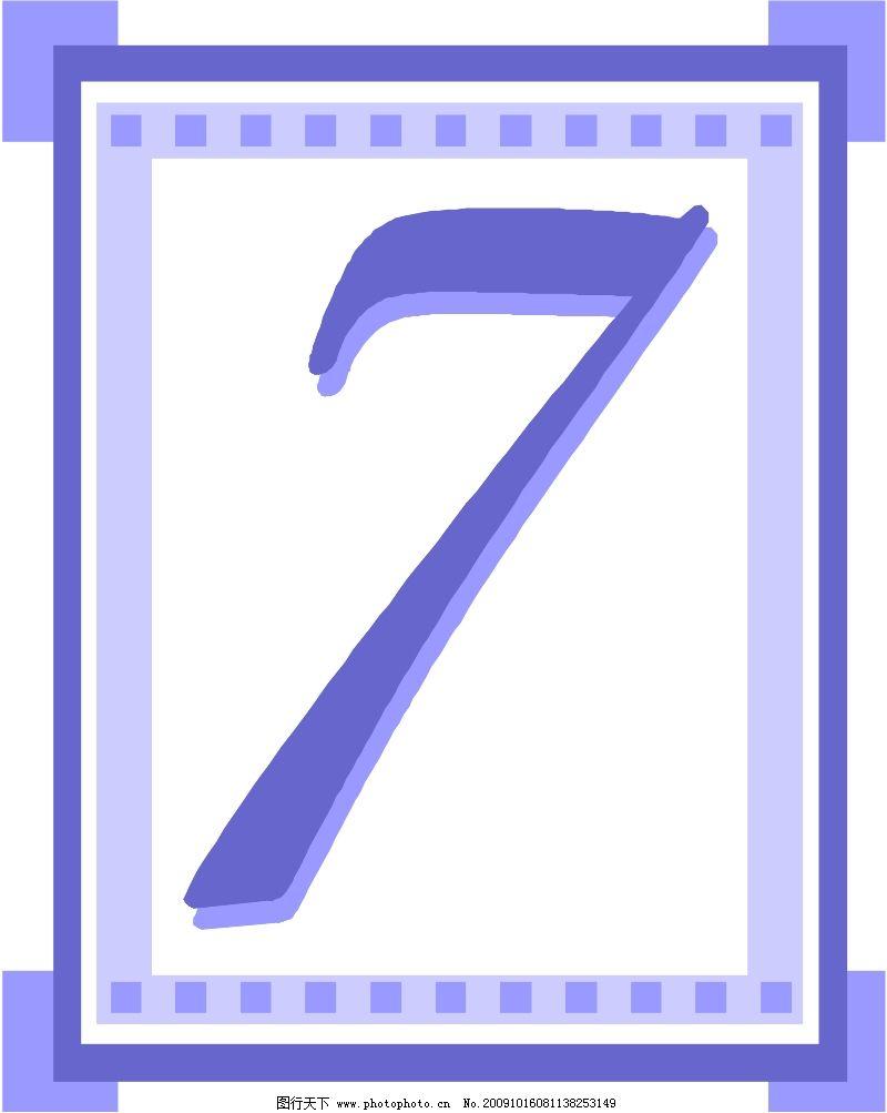 logo 标识 标志 设计 矢量 矢量图 素材 图标 800_1003 竖版 竖屏
