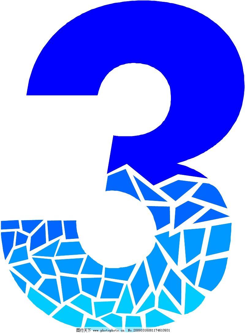 logo logo 标志 设计 矢量 矢量图 素材 图标 800_1089 竖版 竖屏