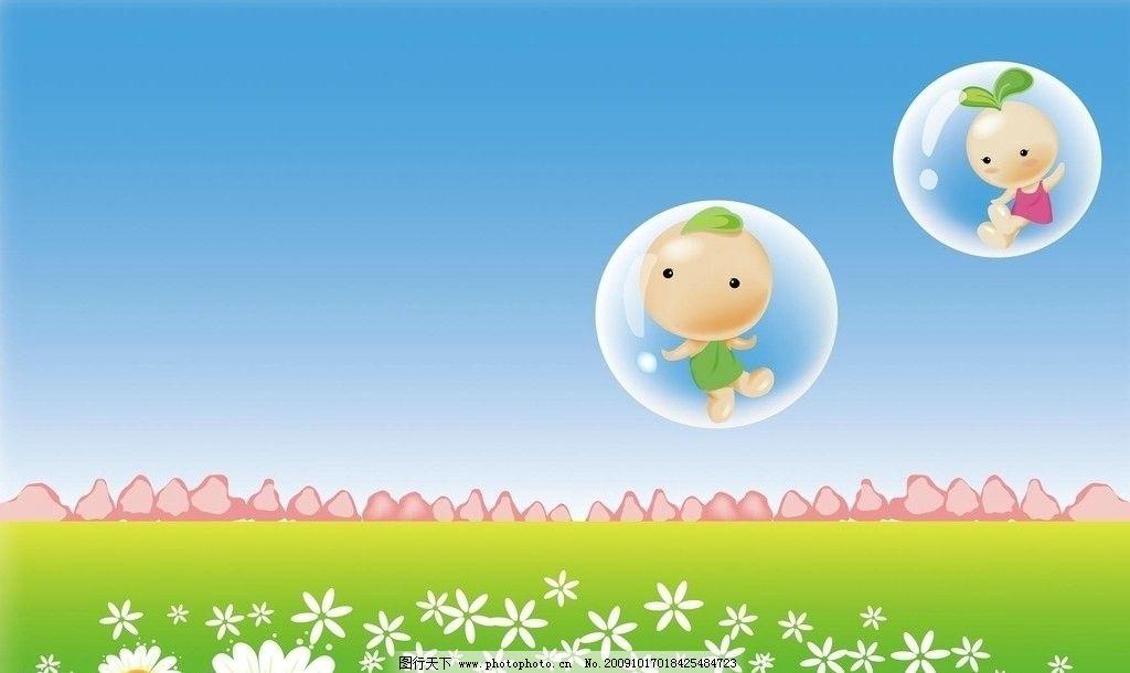 卡通人物 动漫风景 草地 花朵 可爱卡通人物 蓝天 动漫动画 风景漫画