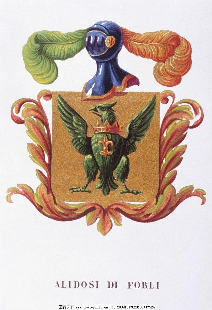 徽章    鹰 欧式logo 勋章 荣誉徽章 时尚设计 贵族徽章 贵族标识
