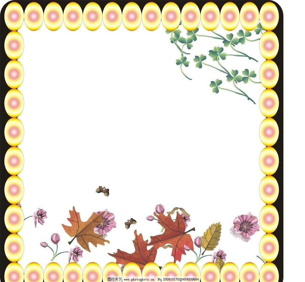 精美相框 相框 长方形 矩形 花边 条纹 边框 球体 圆 叶 枫叶 草 方框