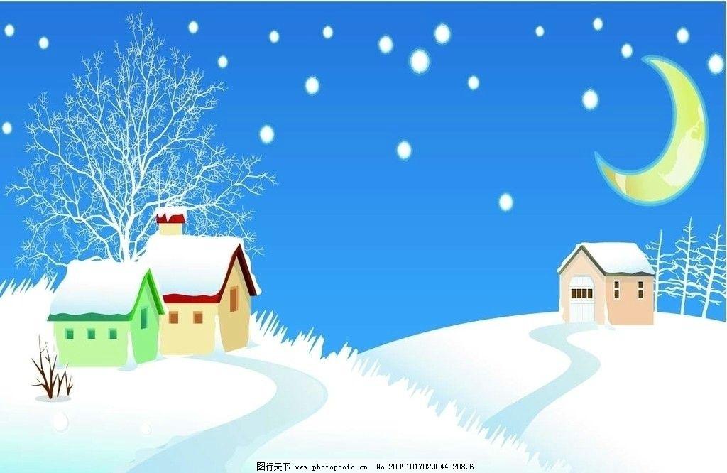 冬日小屋 冬天 移门 月亮 房子 夜晚 夜色 树木 雪地 下雪 雪花 移门