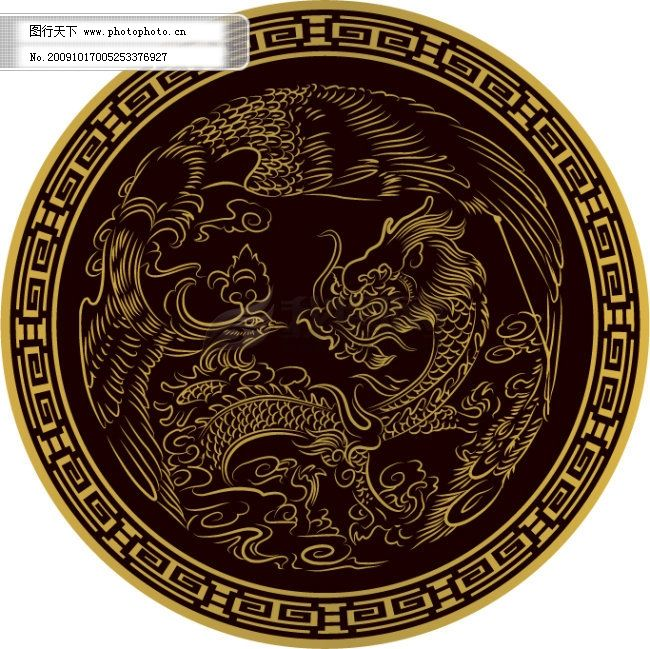 古典圆形龙纹免费下载