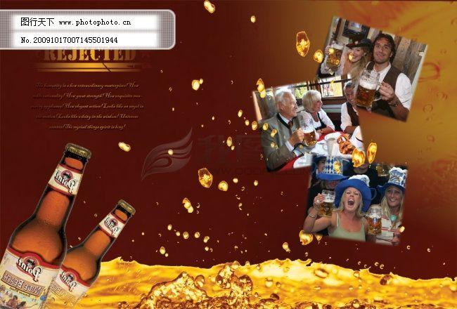 啤酒广告_海报背景图_海报设计_图行天下图库
