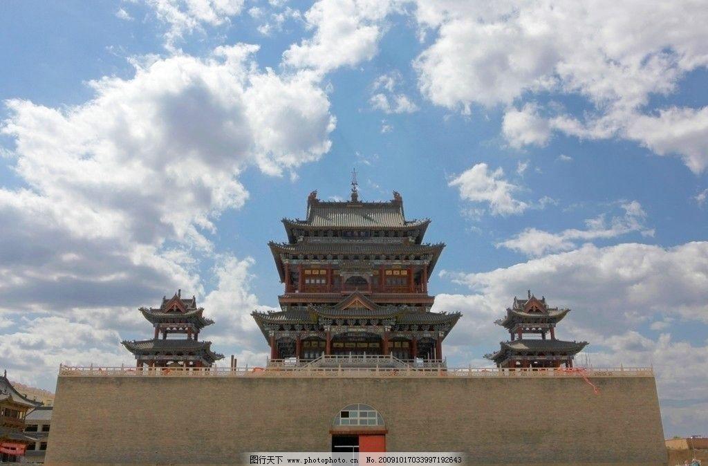 山西 寿阳 朝阳阁 城楼 旅游景区 蓝天 摄影 游人 风景 国内旅游