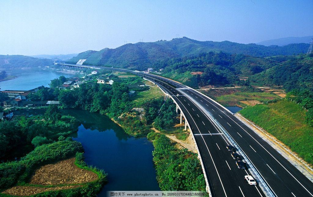 邵怀高速 湖南邵怀高速公路风光 山水风景 自然景观 摄影 300dpi jpg
