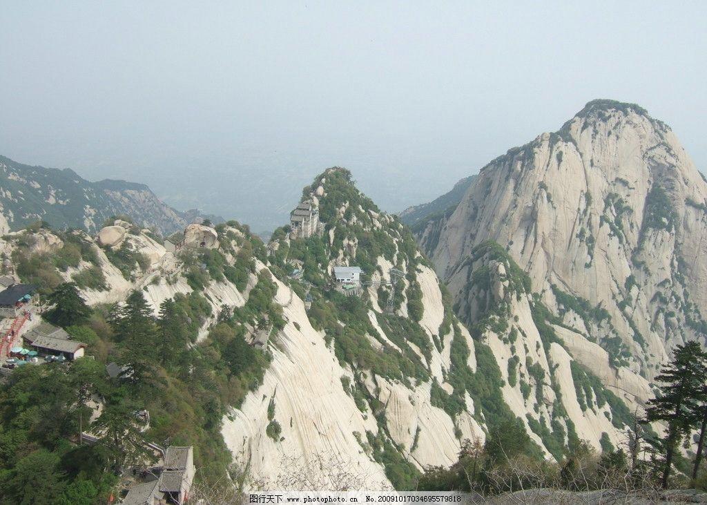 华山风景图 险峻 摄影