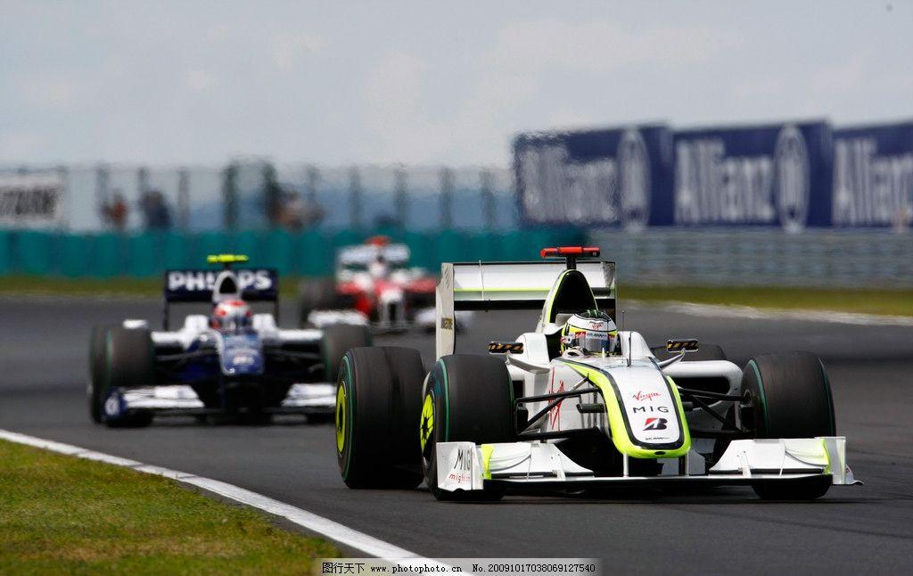 f1赛车 赛车 f1 比赛 体育 赛车比赛 交通工具 现代科技 摄影 300dpi