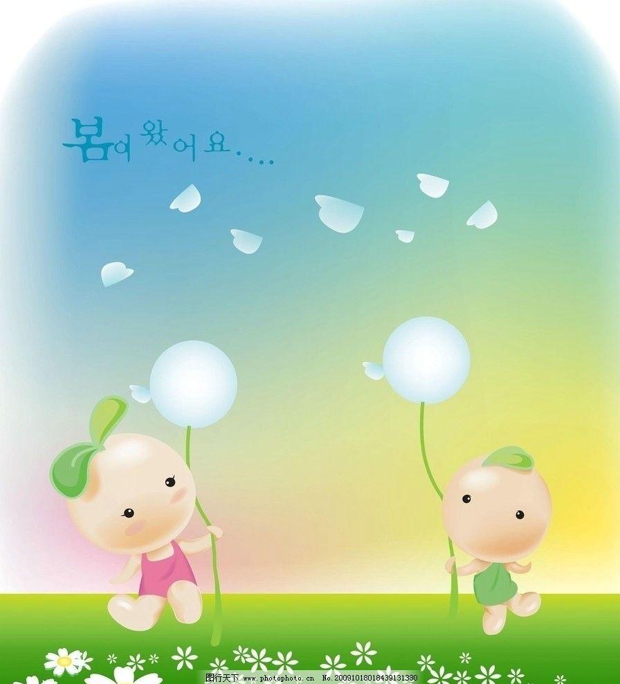 动漫动画 卡通人物 动漫风景 草地 花朵 可爱卡通人物 蓝天 风景漫画
