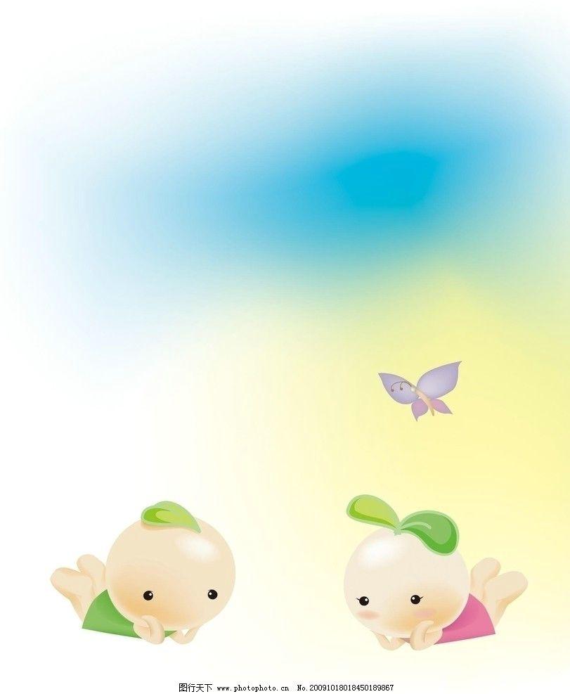 卡通人物 动漫风景 蝴蝶
