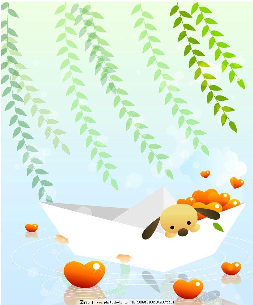 动漫动画 卡通人物 动漫风景 湖水 小狗 可爱卡通人物 柳树 柳叶 风景