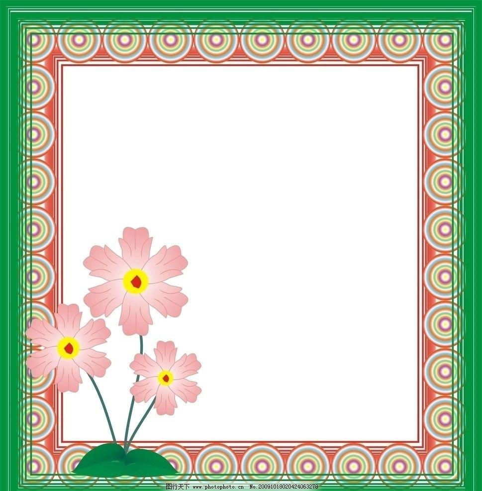 精美相框 相框 长方形 矩形 花边 条纹 边框 花 草 球体 珍珠 绿色