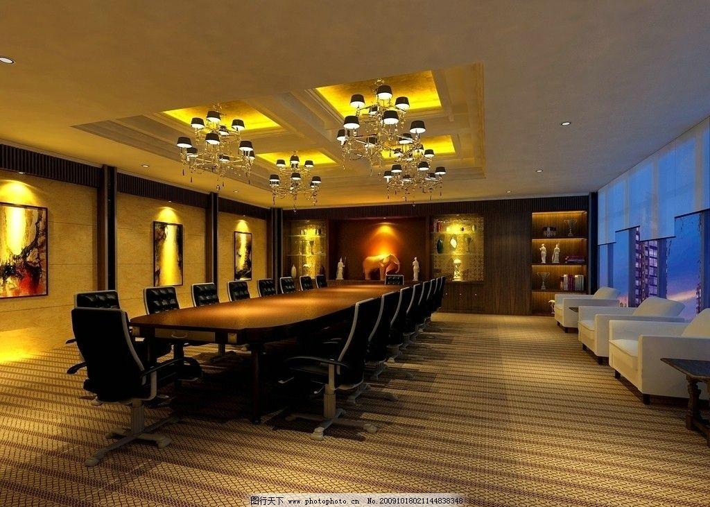 室内装修效果图 办公室 精装修 画册配图 办公桌 办公椅 地毯 吊灯 3d