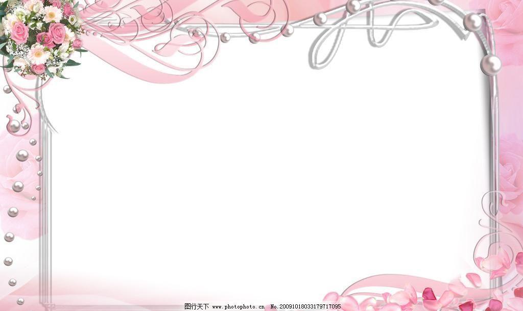 淡粉相框素材下载 淡粉相框模板下载 淡粉相框 相框 玫瑰相框 粉色