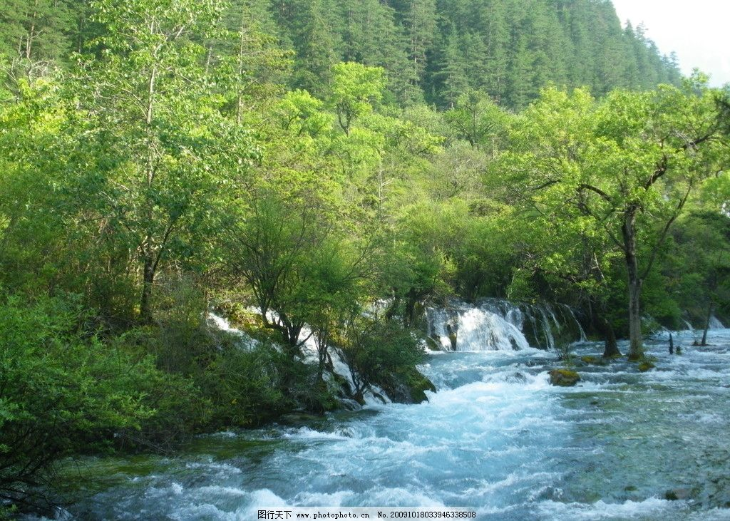 九寨风景 四川九寨 童话九寨 瀑布 高清风景图片 大自然 景观