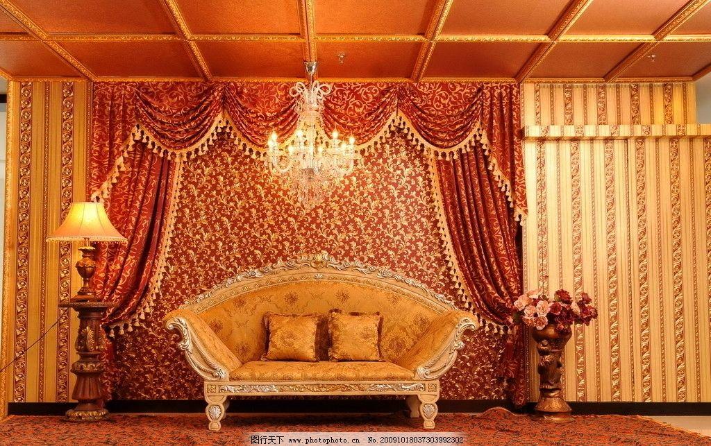 欧式沙发 室内一角 地灯