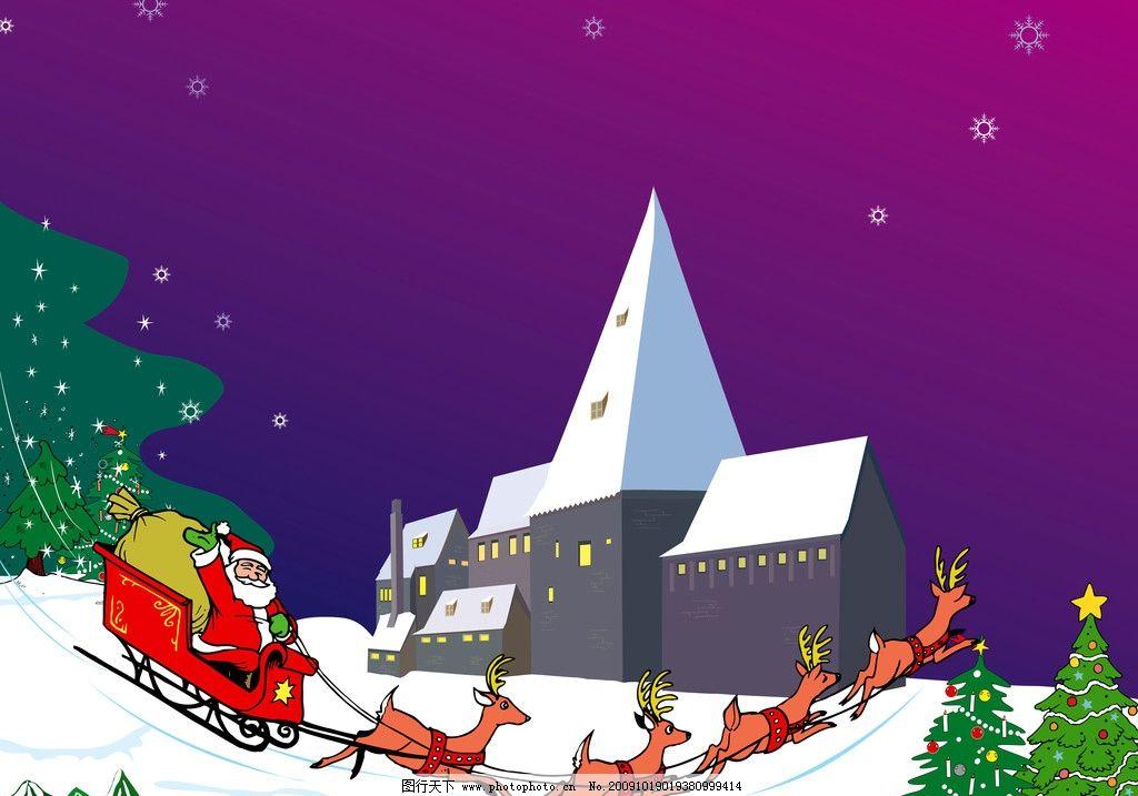 圣诞节背景 圣诞老人 雪地 训鹿 圣诞树 圣诞之夜 节日素材 源文件