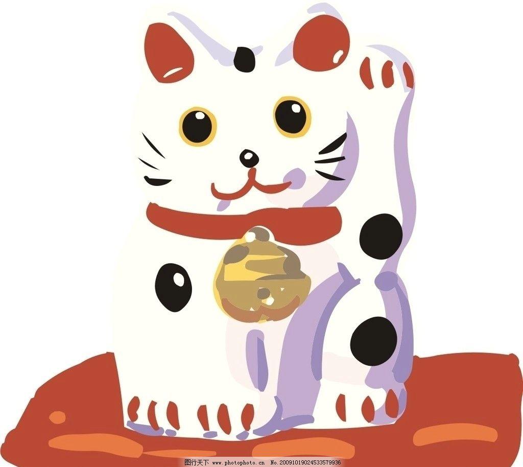 招财猫 猫 动物 漫画 招手