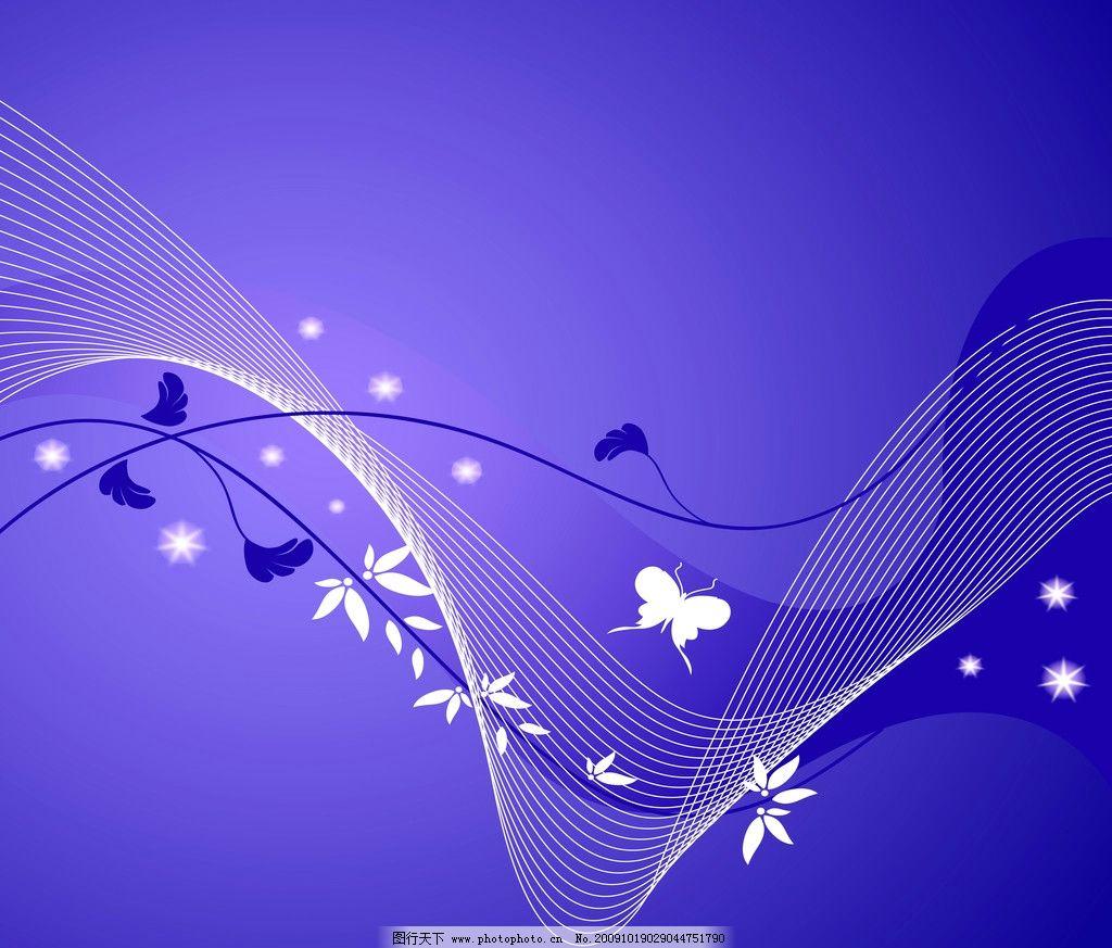 移门 梦幻线条 曲线 花叶 紫色飘舞 天凌 蝴蝶 星光 花纹
