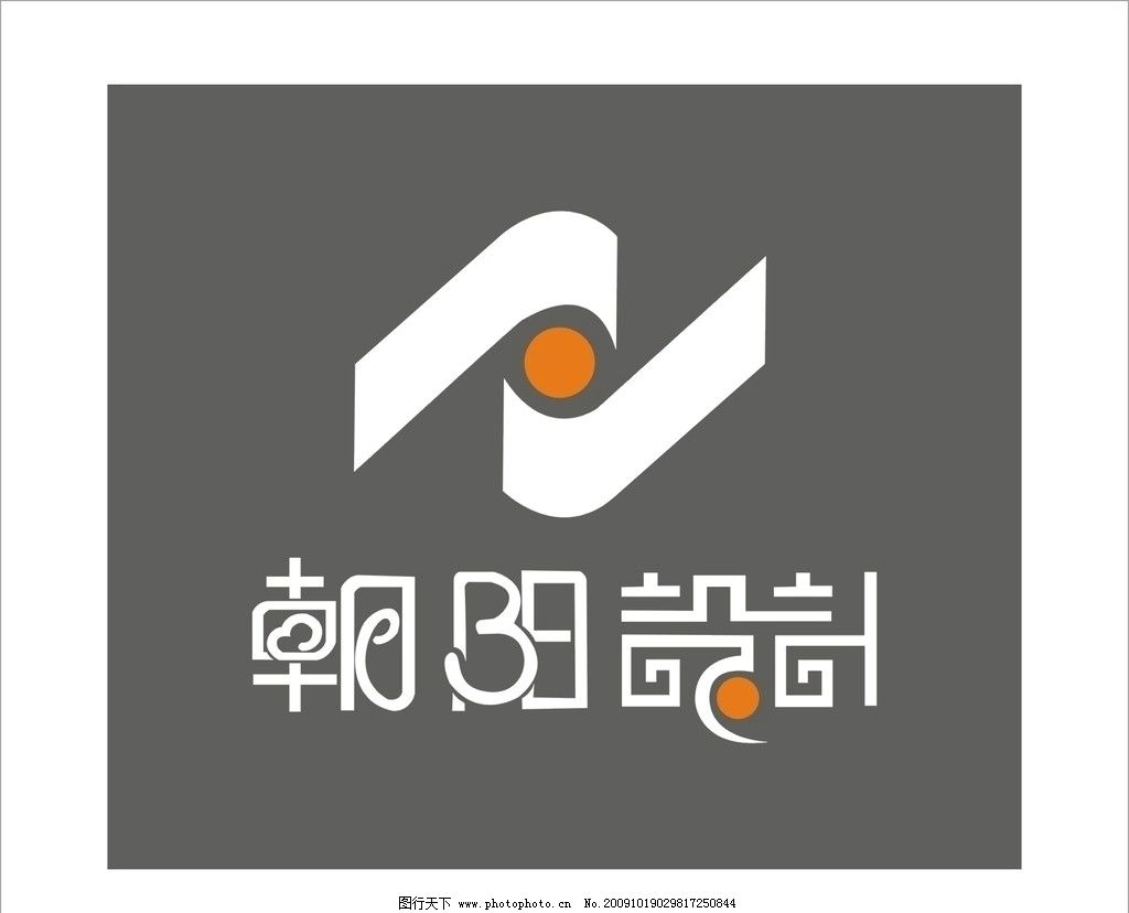 广告公司标志设计图片