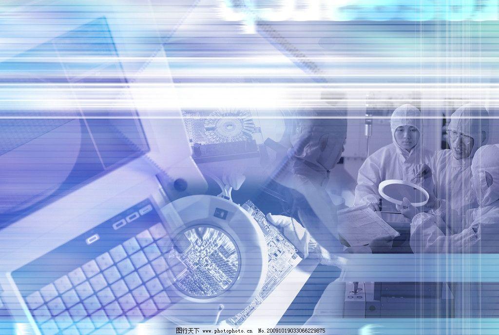 半导体科技 洁净实验室 晶圆 电路板 仪器 源文件