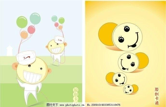 原创卡通 漫画 可爱卡通 可爱漫画 人物 小孩 鬼脸 气球 矢量素材