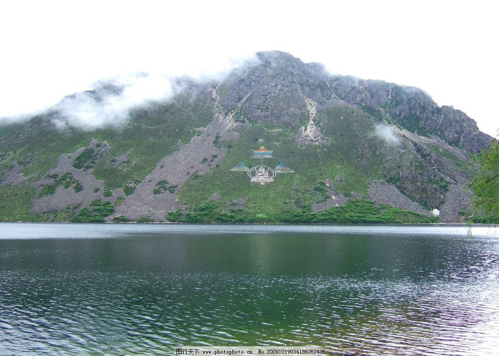木格措湖风景图图片