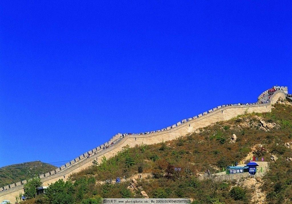 长城 山水 宏伟建筑 风景名胜 自然景观 摄影 72dpi jpg
