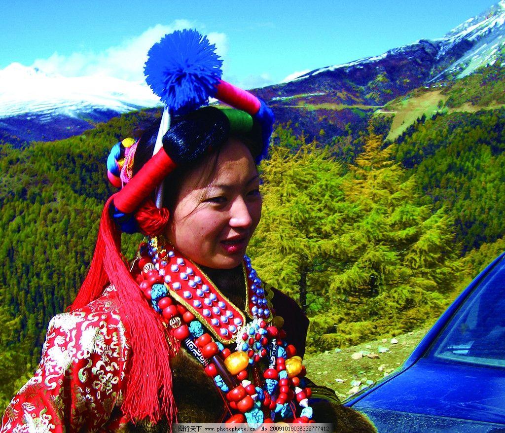 云南藏族新娘 云南 藏族 新娘 人物摄影 人物图库 摄影 300dpi jpg
