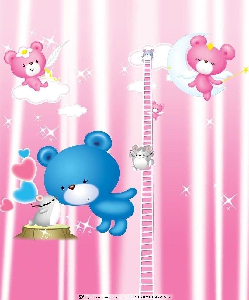 动漫动画 卡通人物 动漫风景 卡通熊 花朵 可爱卡通 粉色 星光 老鼠