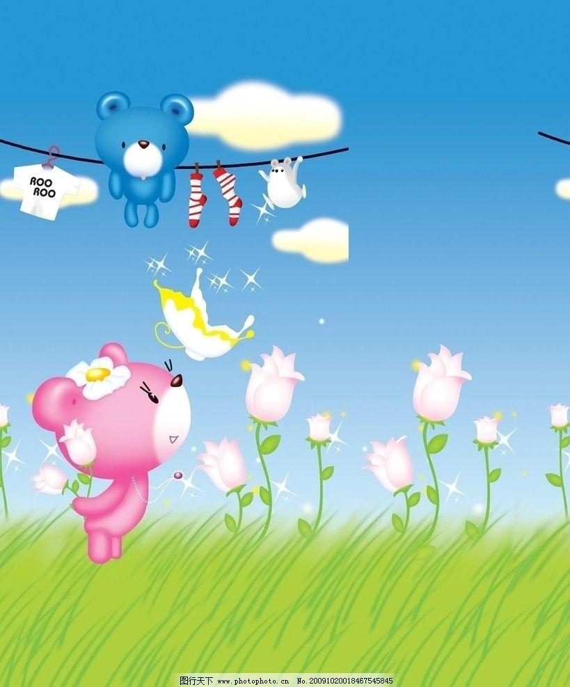 动漫动画 卡通人物 动漫风景 草地 花朵 可爱熊 蓝天 阳光 袜子