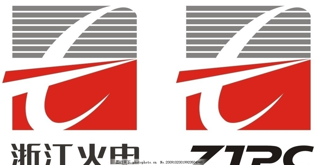 浙江火电矢量logo cdr12 0