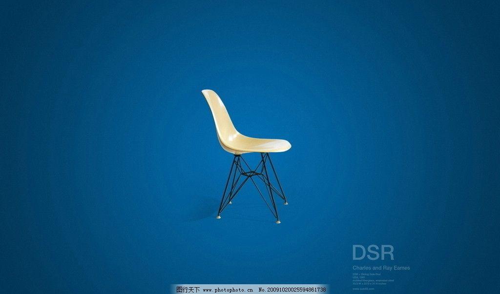 椅子 大师 产品设计 椅 素材 生活用品 工业设计 世界顶级设计师之