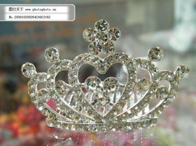 皇冠免费下载 饰品 装饰品 水晶皇冠 发饰 装饰品 饰品 图片素材 风景